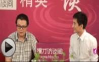 专访河青网总编辑